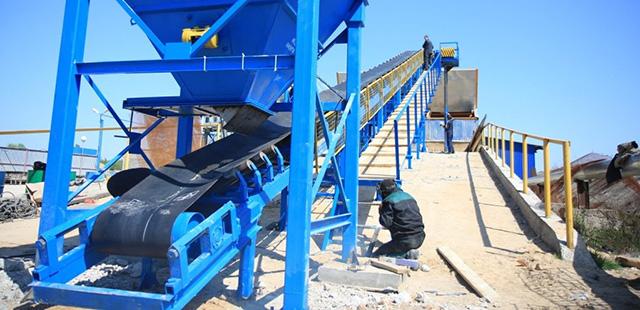 Элеваторы кемерово конвейер ленточно ковшовый